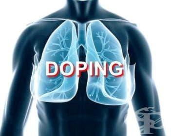 Негативни ефекти на допинга върху дихателната система - изображение