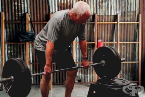 Най-неподходящите упражнения при по-възрастните хора и техните алтернативи - изображение