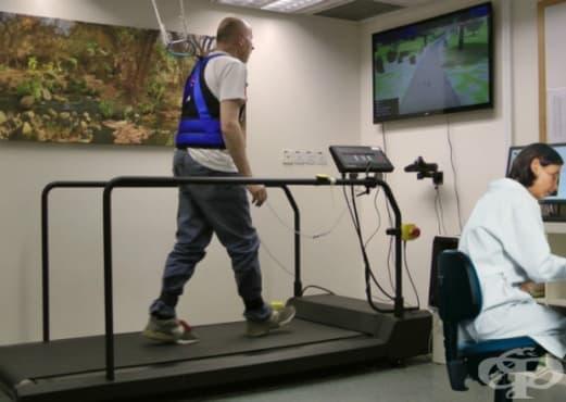 Пътечката за бягане значително подобрява ходенето при хора с болестта на Паркинсон – показа скорошно 6-месечно изследване - изображение
