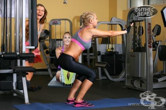 Само за жени - съвети за справяне със страха от влизането за пръв път във фитнес залата - изображение