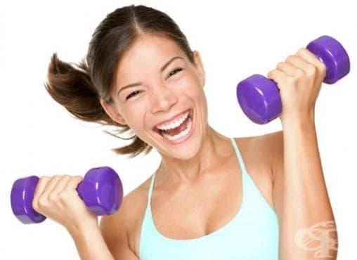 Популярни форми на физическа активност в свободното време - изображение