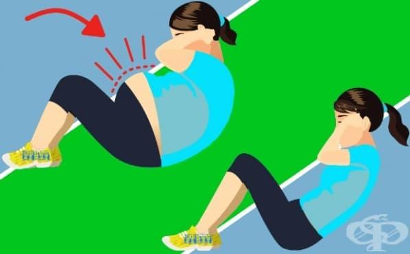 8 лесни начина за увеличаване на изгарянето на мазнините в тялото - изображение