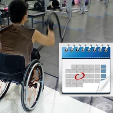 Насоки за създаване на индивидуална тренировъчна програма за спортисти с увреждания - изображение