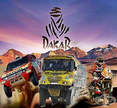 Рали Дакар - изображение