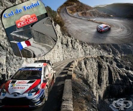 Рали Монте Карло WRC - изображение