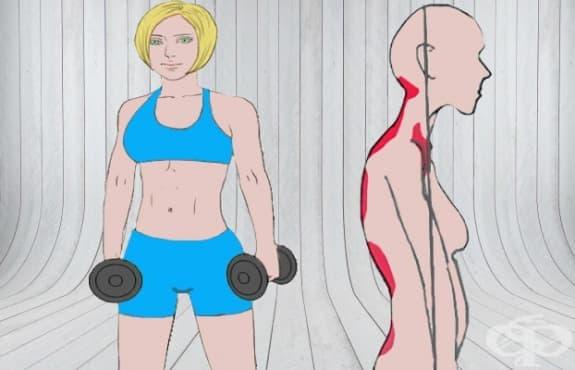 Най-добрите упражнения за рамене за жени, с които се подобрява позата на тялото - изображение