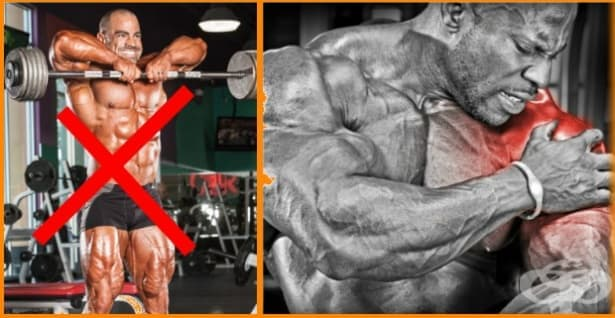 Най-опасните грешки при тренировката за рамене - изображение