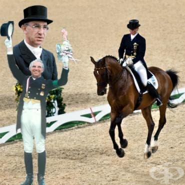 Райнер Климке – конен спорт - изображение