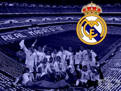 Реал Мадрид  (Испания) - изображение