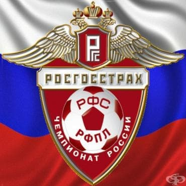 Руска Премиер Лига - изображение
