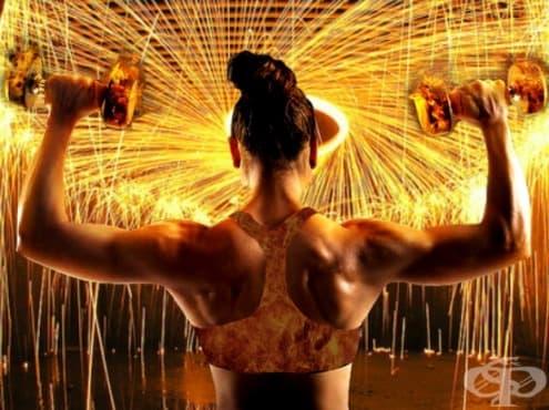 Най-добрите начини да изгорите повече калории във вашата тренировка - изображение