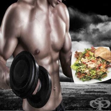 11 тренировъчни съвета за бързо топене на мазнините в тялото - изображение