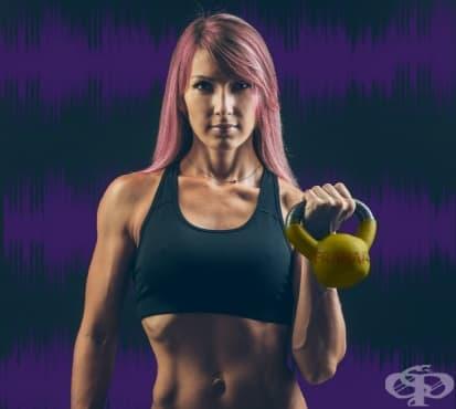Съвети за по-лесно покачване на сила и чиста мускулна маса - изображение