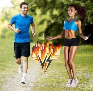 10 минути скачане на въже изгаря повече калории от 30 минути джогинг според последни проучвания - изображение