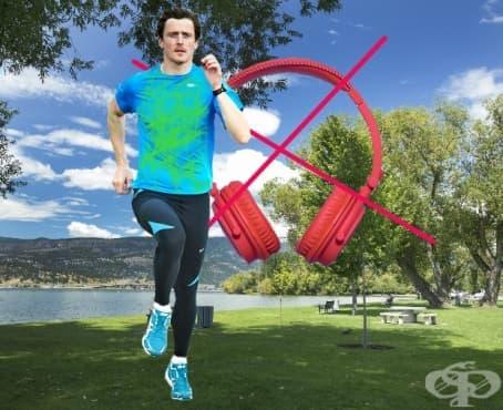 Тичайте без слушалки – това е по-добрият начин - изображение