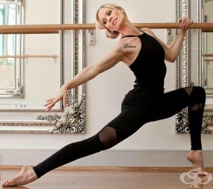 5-те ползи тренировките на балетна станка - Баре - изображение
