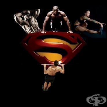 Суперсерии за сила с тежестта на тялото - изображение