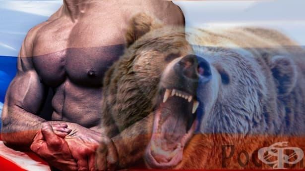 Руски тренировъчни тайни за изключителна сила и мускулен растеж - изображение