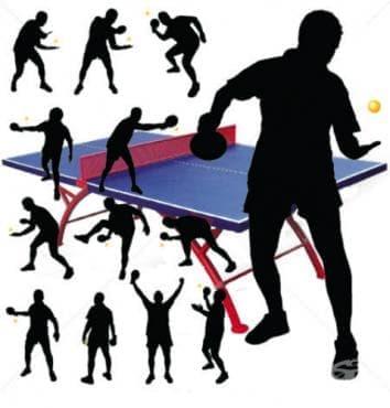 Тенис на маса - изображение