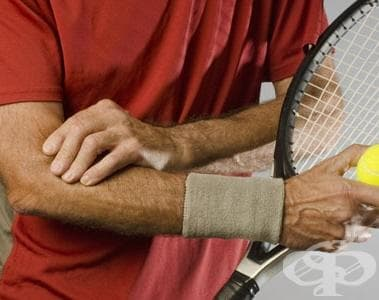 Тенис лакът - изображение