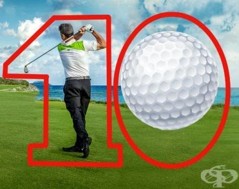 Топ 10 на най-великите голфъри в историята - изображение