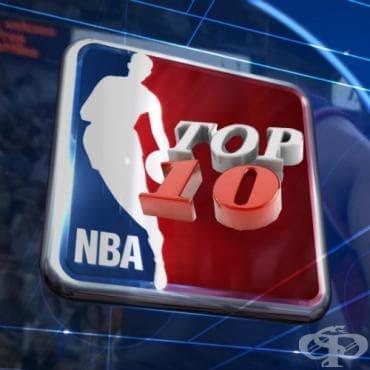 Топ 10 на най-великите играчи от НБА - изображение