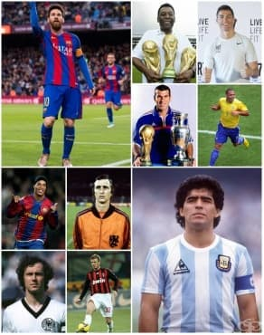 Най-великите футболисти в историята - изображение