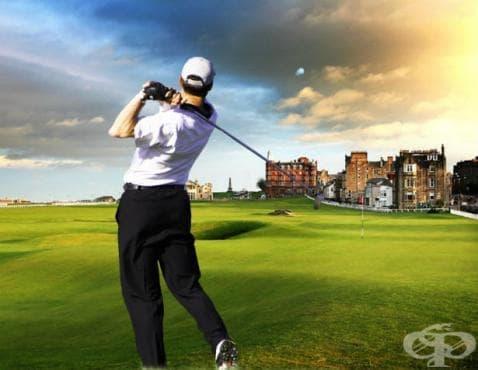 Най-престижните голф турнири в света - изображение