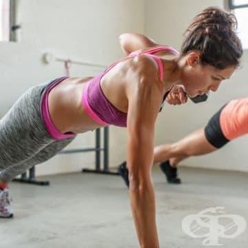 Как е по-добре да тренирате – самостоятелно или групово? - изображение