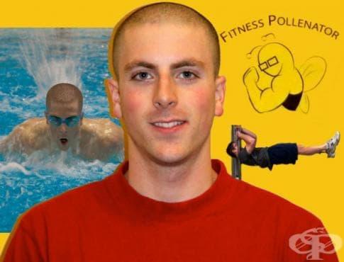 Травис Полен – еднокракият плувец и фитнес треньор - изображение