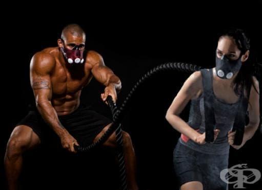 Тренировъчна маска - изображение