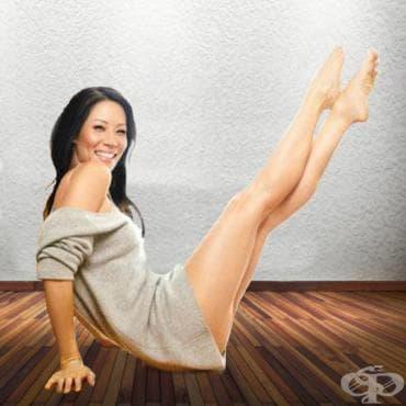 Тренировка за отслабване на Луси Лиу - изображение