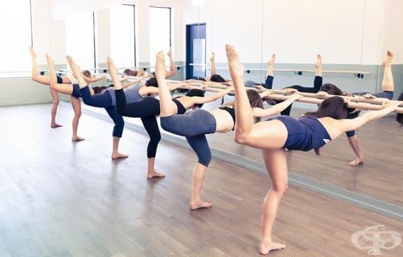 Баре - тренировки вдъхновени от балета за извайване на красиво тялото - изображение
