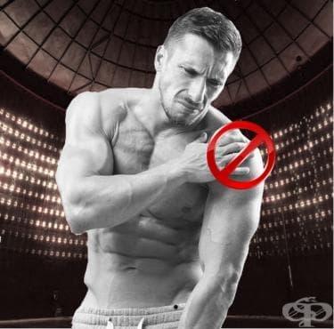 Тренировка за рамене без риск от травмиране на ставите - изображение