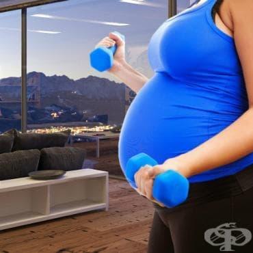 Кръгова тренировка за долна част на тялото при бременност - изображение