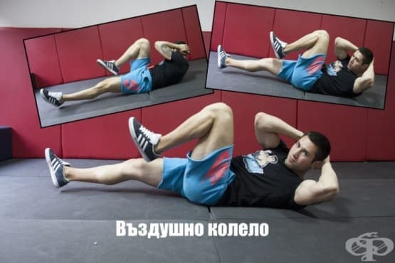 Тренировка с лесни упражнения за корем, крака и дупе в домашни условия - изображение