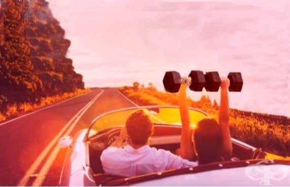 6 съвета за тренировки, когато сте на път - изображение
