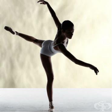 Извайте крака като на балерина само с 20 минути на ден - изображение