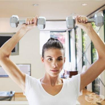 Тренировка за ръце у дома - изображение