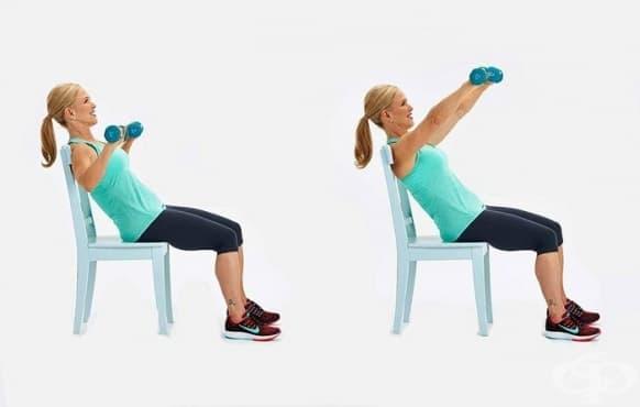Перфектната тренировка, с която да започнете, ако имате да сваляте повече от 20 килограма - изображение