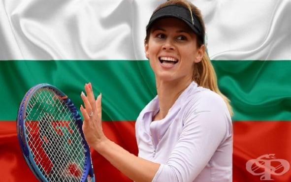Цветана Пиронкова - тенис - изображение