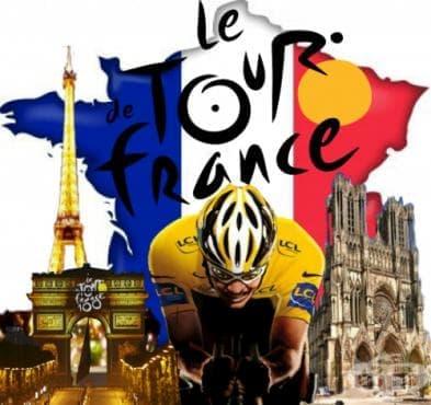 Тур дьо Франс - изображение