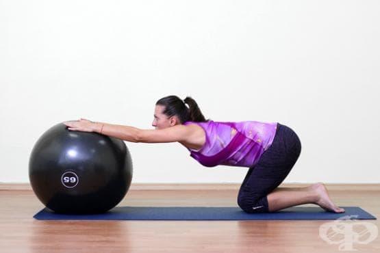 Упражнения за бременни с фитнес топка - изображение