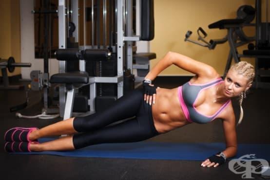 4 домашни упражнения, с които да стегнете бедрата и корема и да подобрите резултатите от кардио тренировките - изображение