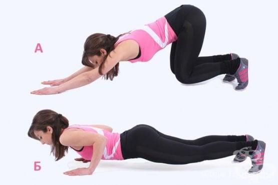 4 лесни упражнения за тонизиране на ръцете в домашни условия - изображение