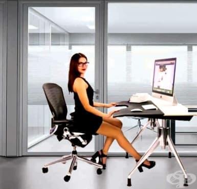 Тонизираща тренировка за работещите в офис - изображение