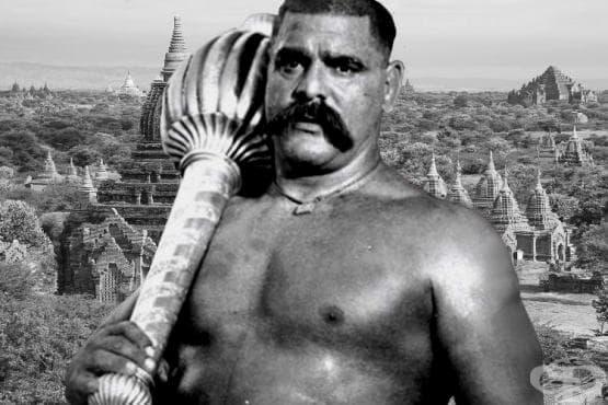Великият Гама – борба / кеч - изображение