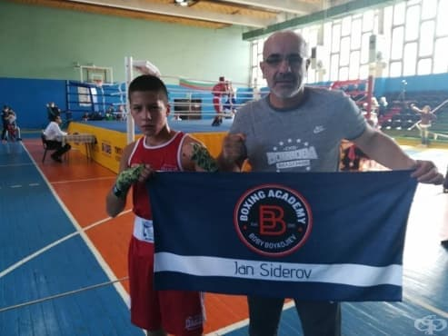 Сребро от републиканското първенство по бокс за 13-годишният старозагорец Жан-Божидар Сидеров - изображение
