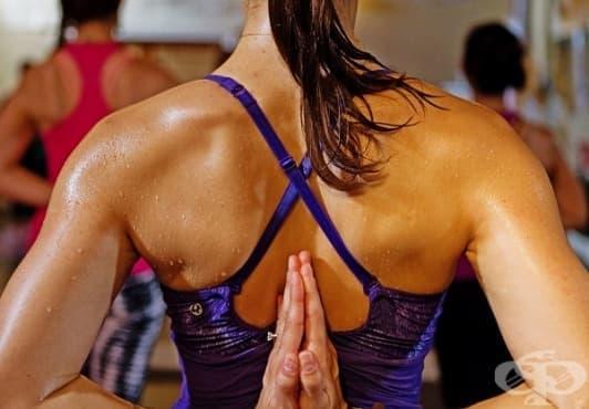 Как йога ни помага да отслабнем и да изглеждаме добре - изображение