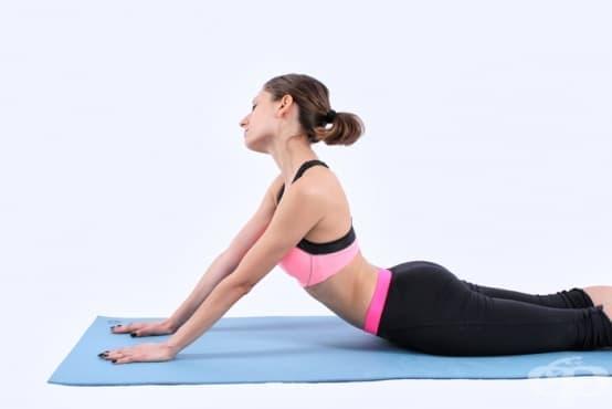 8 ефективни йога пози, които ще ви помогнат при болки в мускулите - изображение